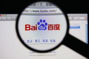 Baidu: 25 curiosità sul motore di ricerca cinese